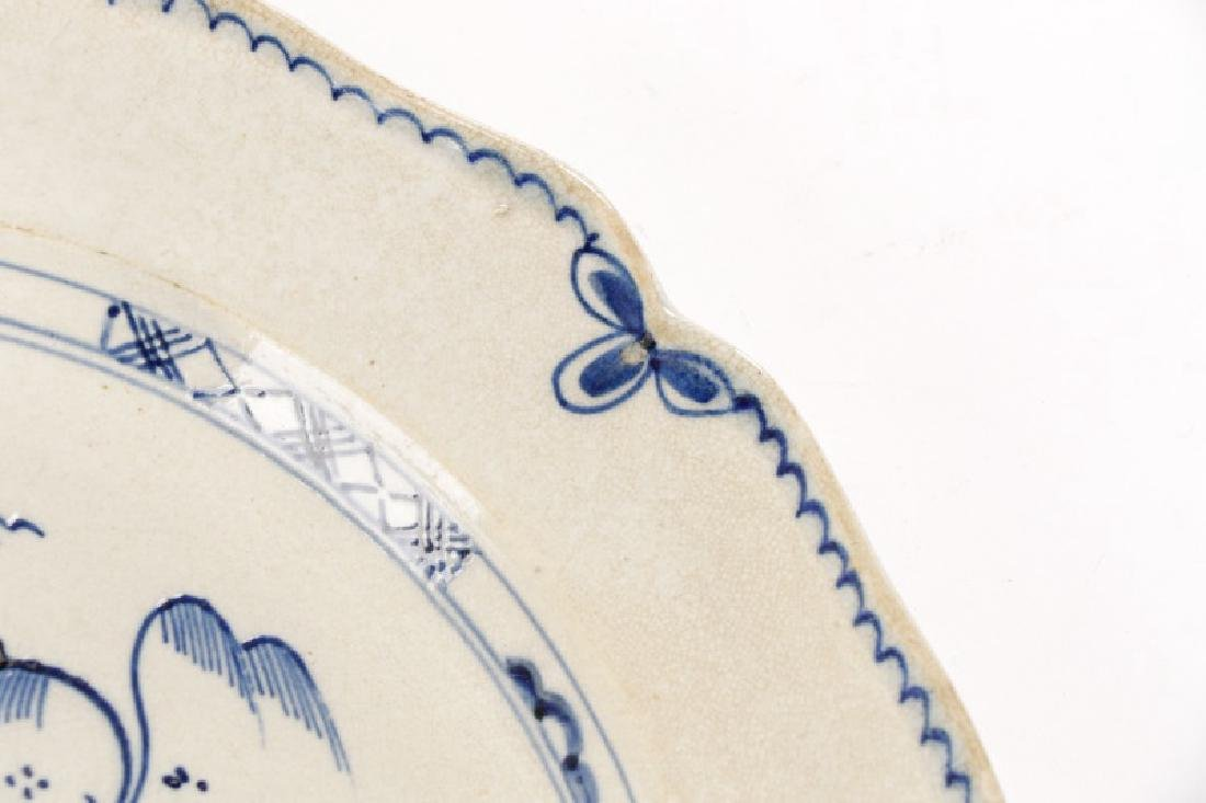 Group of Four Pieces Creamware & Pearlware - 6