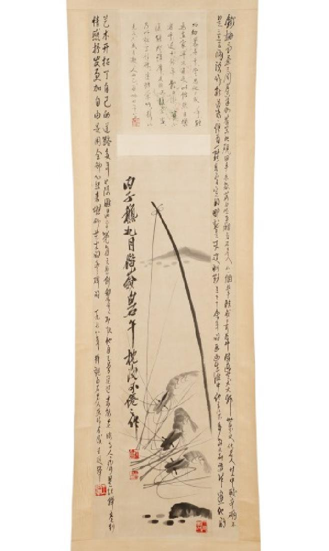 *Important Hanging Scroll by Qi Baishi & Others