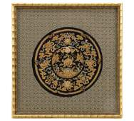 Chinese Silk  Metallic Embroidered Framed Textile