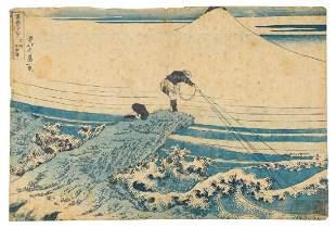 """Hokusai, """"Kajikazawa, Kai Province"""" Woodblock"""