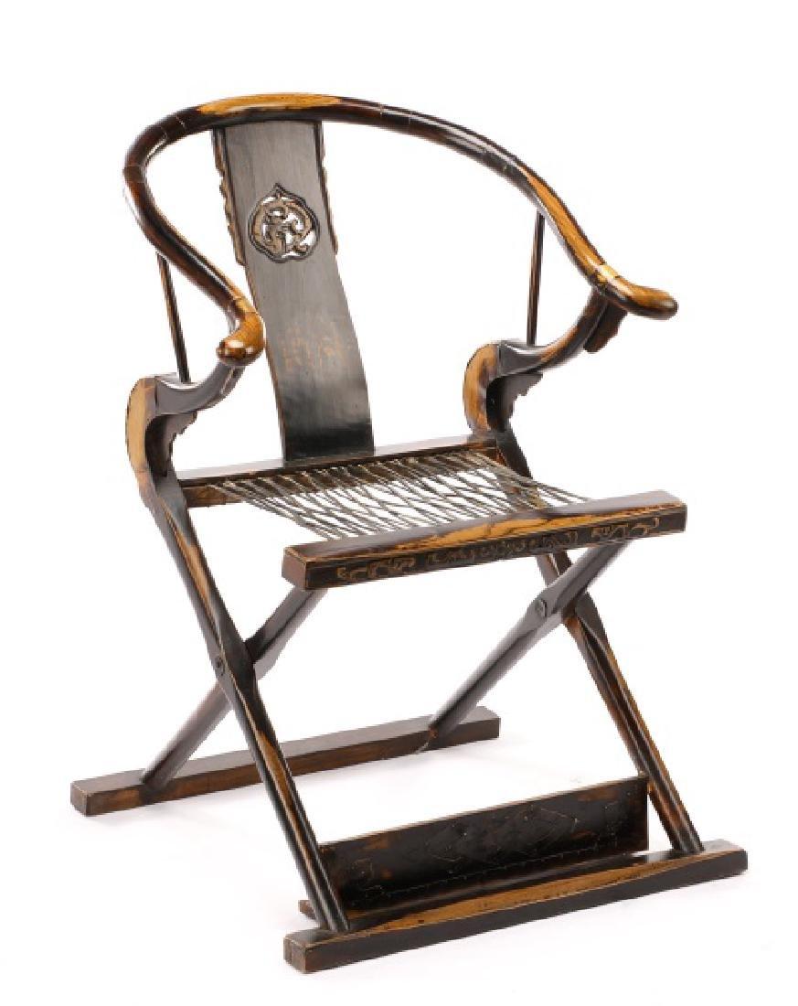Horseshoe Back Jiaoyi Folding Armchair