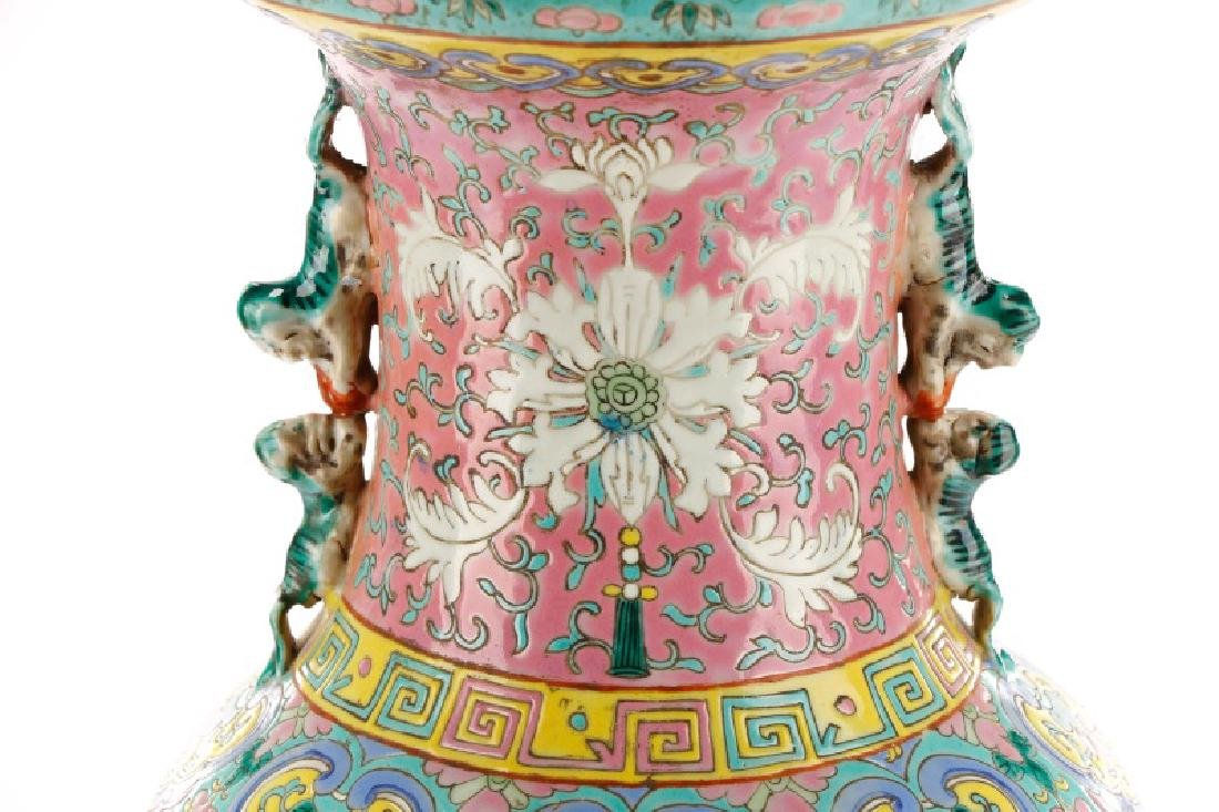 Chinese Famille Rose Porcelain Table Lamp - 3
