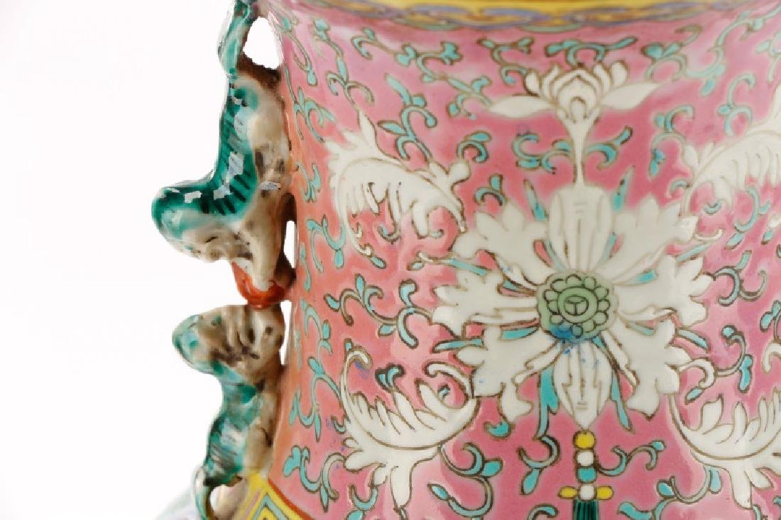 Chinese Famille Rose Porcelain Table Lamp - 6