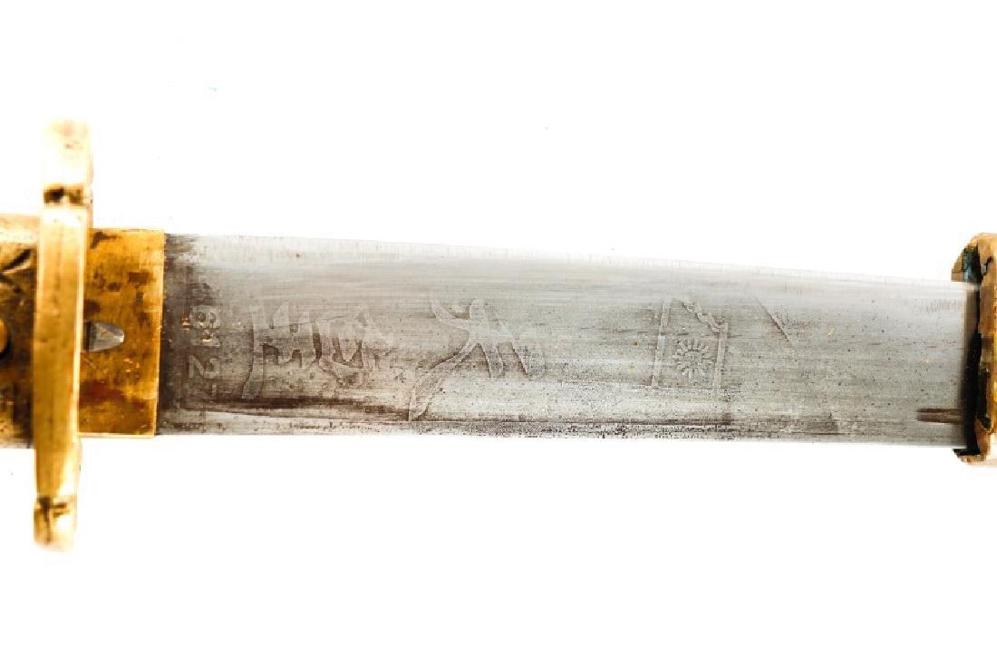 Japanese WWII Style Katana Sword w/ Scabbard - 8