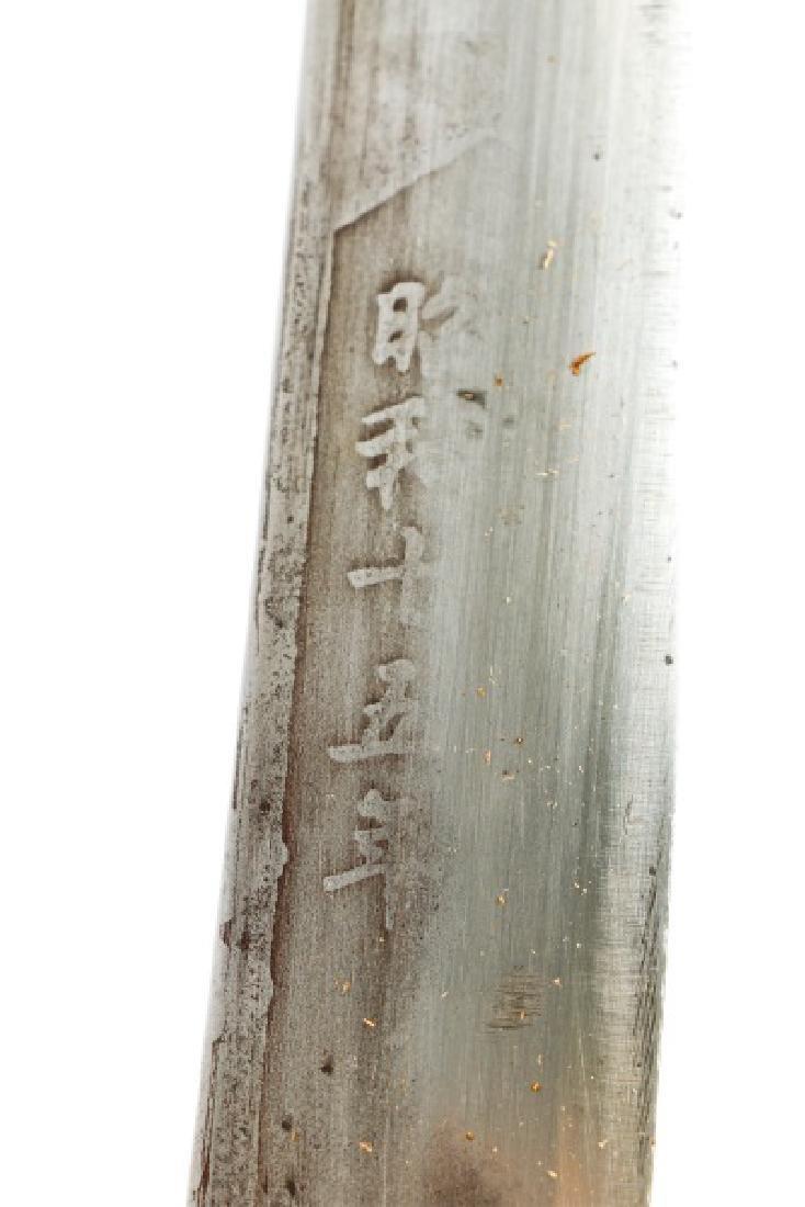 Japanese WWII Style Katana Sword w/ Scabbard - 9
