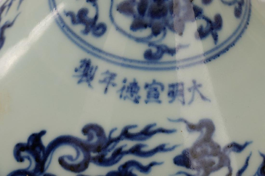 Chinese Yuan Style Blue & White Yuhuchun Vase - 4