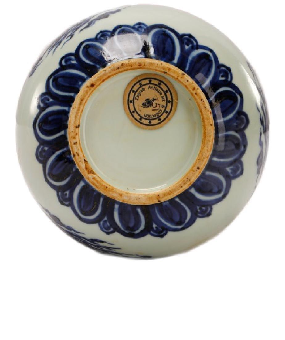 Chinese Yuan Style Blue & White Yuhuchun Vase - 6