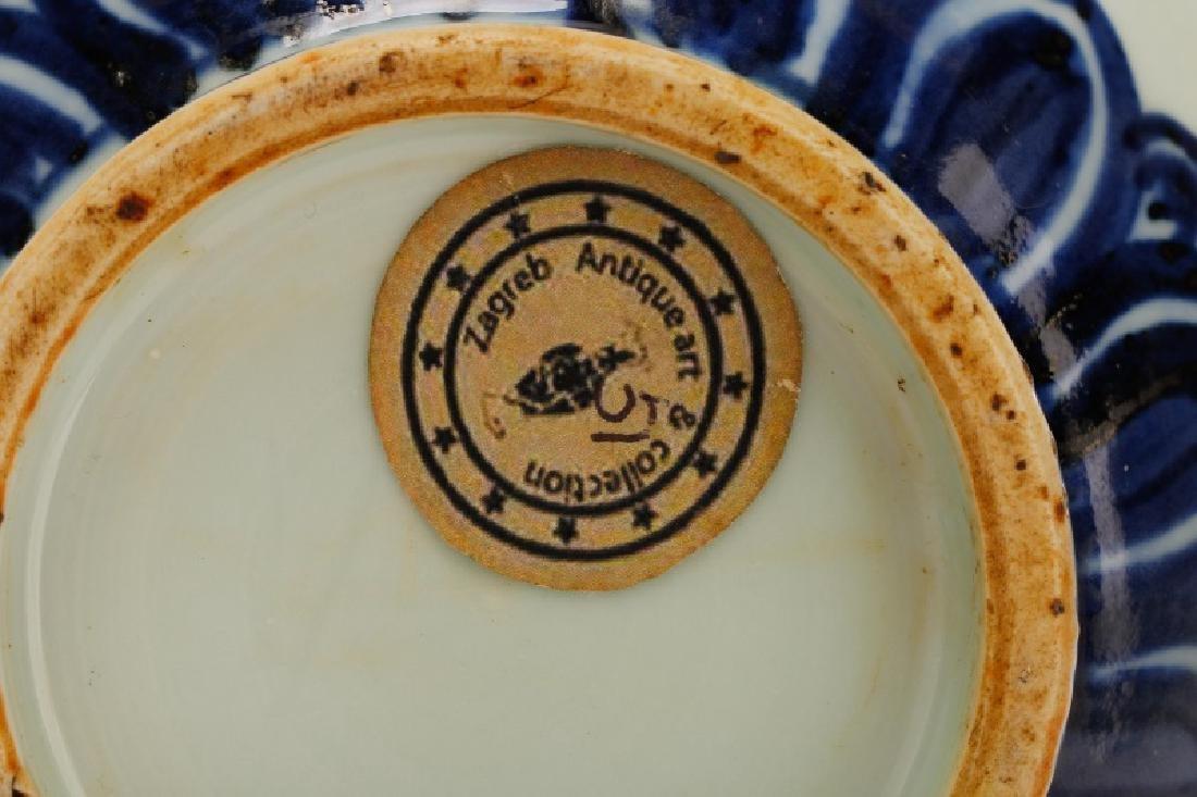 Chinese Yuan Style Blue & White Yuhuchun Vase - 7