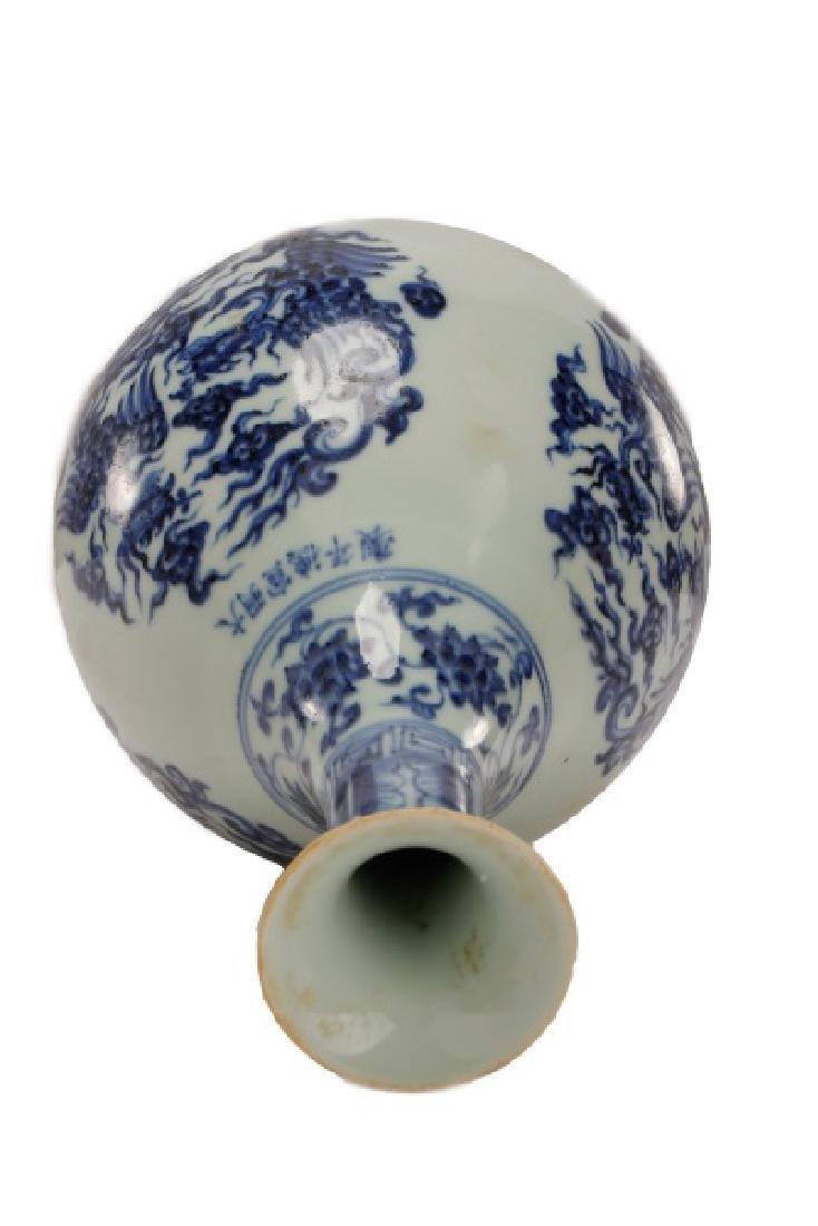 Chinese Yuan Style Blue & White Yuhuchun Vase - 8