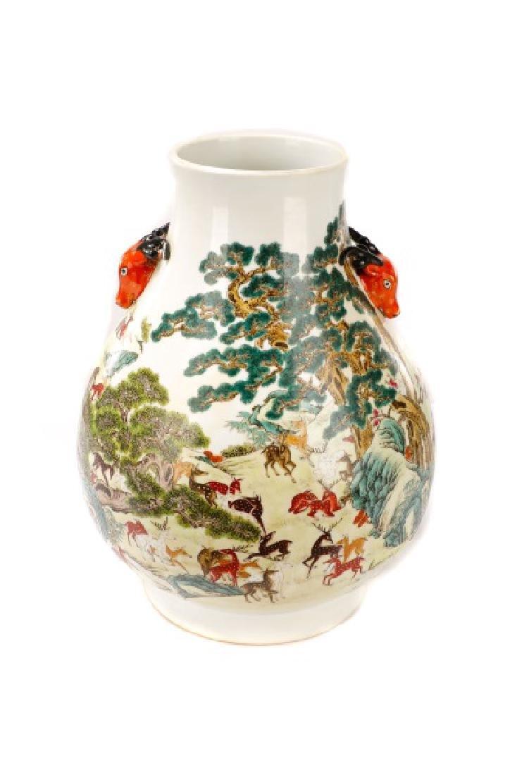 Chinese Porcelain Hundred Deer Hu Vase, Marked