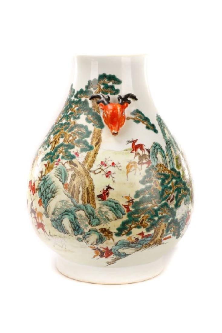 Chinese Porcelain Hundred Deer Hu Vase, Marked - 7