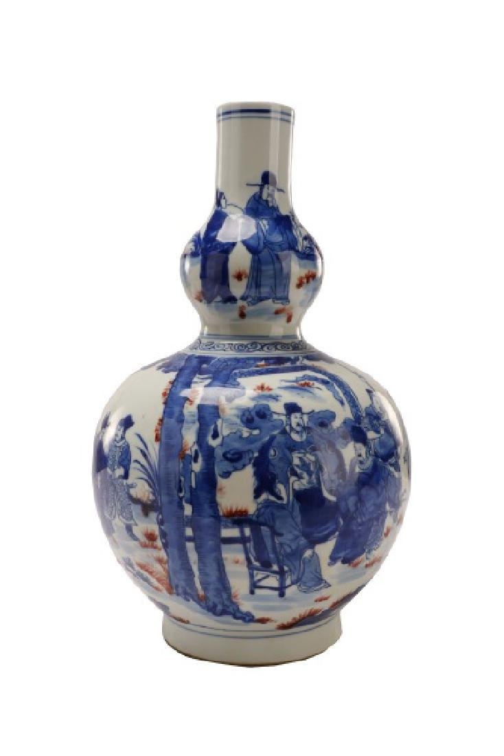 Chinese Double Gourd Porcelain Vase with Figures