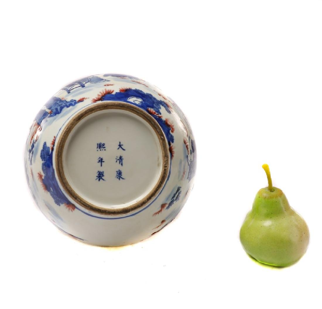 Chinese Double Gourd Porcelain Vase with Figures - 5