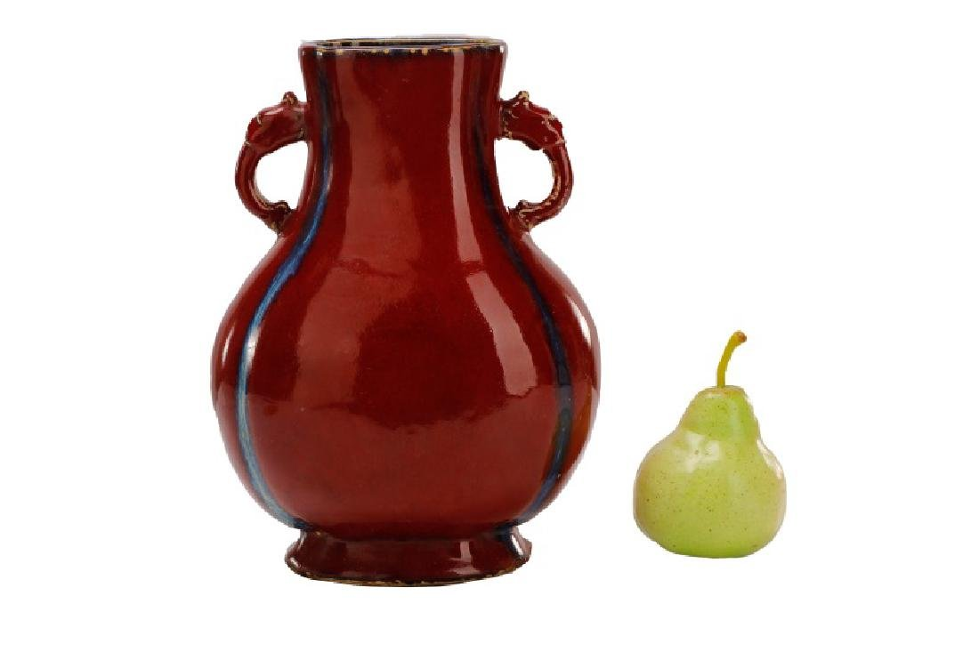 Chinese Oxblood Pear Shaped Vase, 19th/20th C. - 5