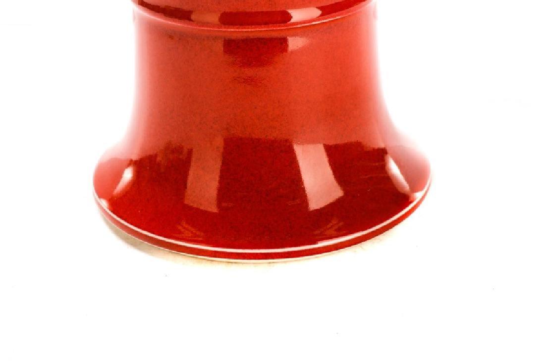 Large Chinese Peachbloom Gu Form Vase, Marked - 4