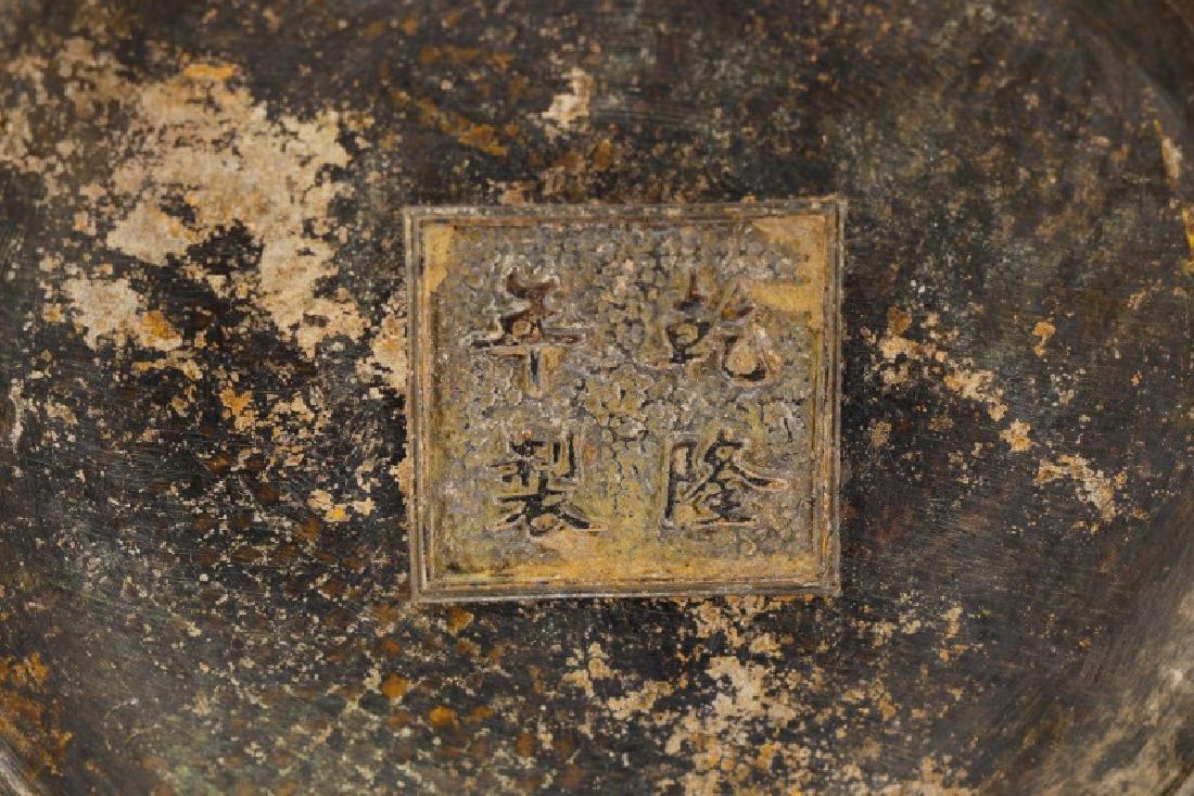 Chinese Lotus Leaf Bronze Vase, Qianlong Mark - 9