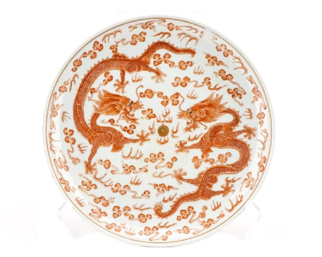 Chinese Double Dragon Footed Charger, Guangxu Mark