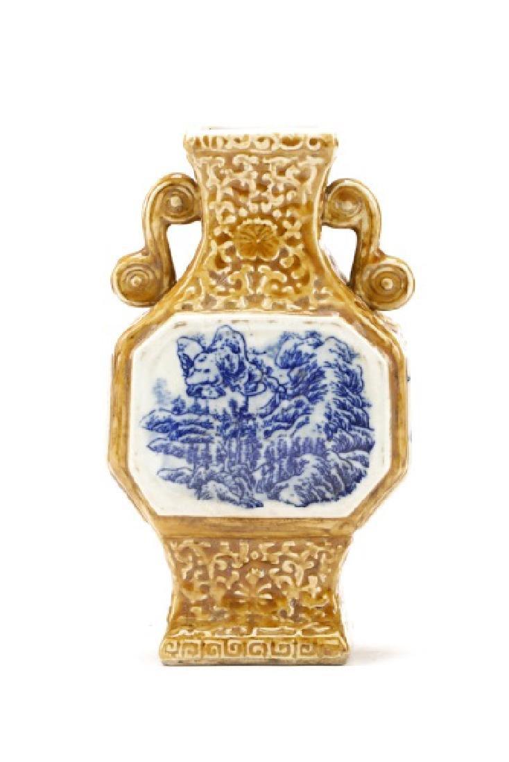 Unique Small Chinese Porcelain Flask Vase