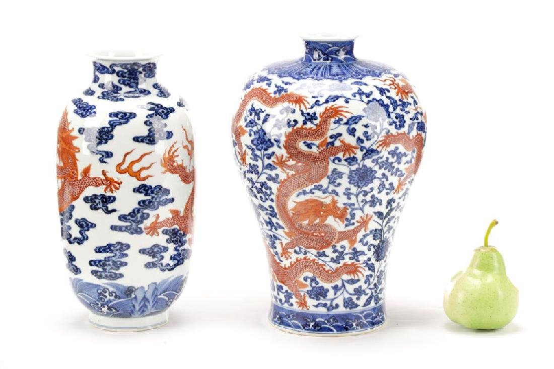 Two Chinese Porcelain Vases with Red Dragons - 10