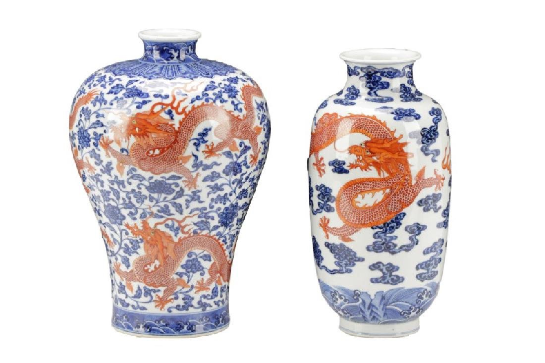 Two Chinese Porcelain Vases with Red Dragons