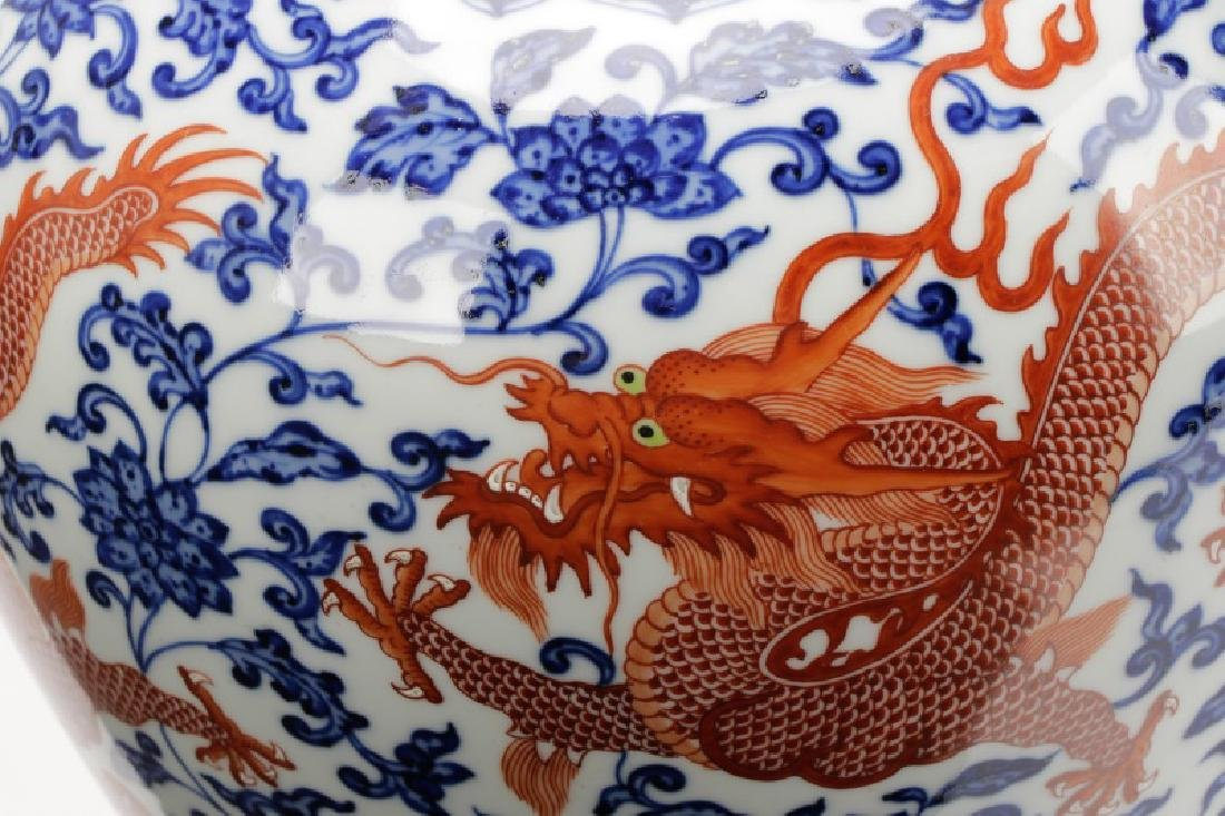 Two Chinese Porcelain Vases with Red Dragons - 2