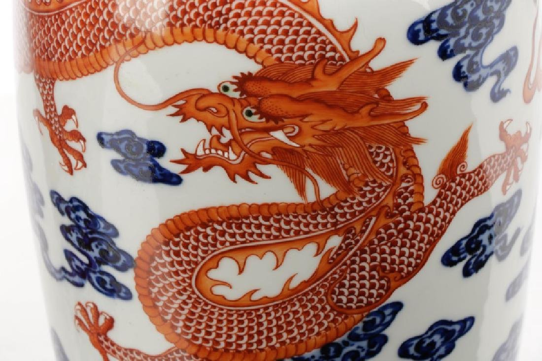 Two Chinese Porcelain Vases with Red Dragons - 3