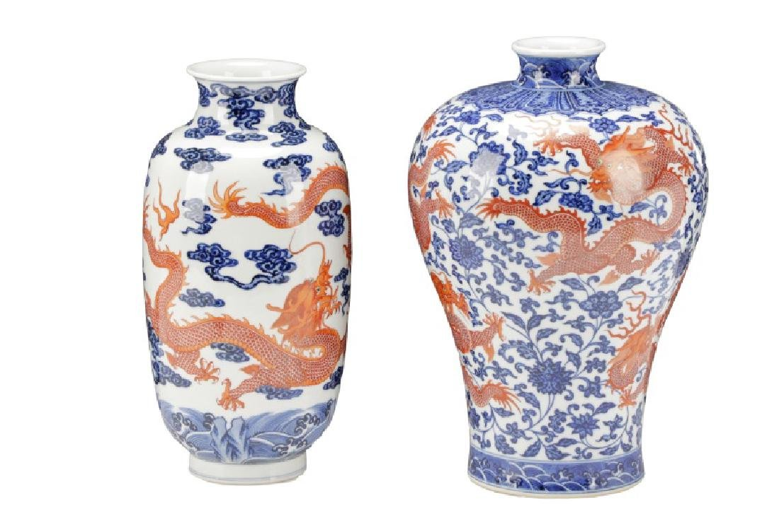 Two Chinese Porcelain Vases with Red Dragons - 5