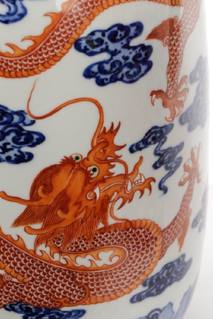 Two Chinese Porcelain Vases with Red Dragons - 7