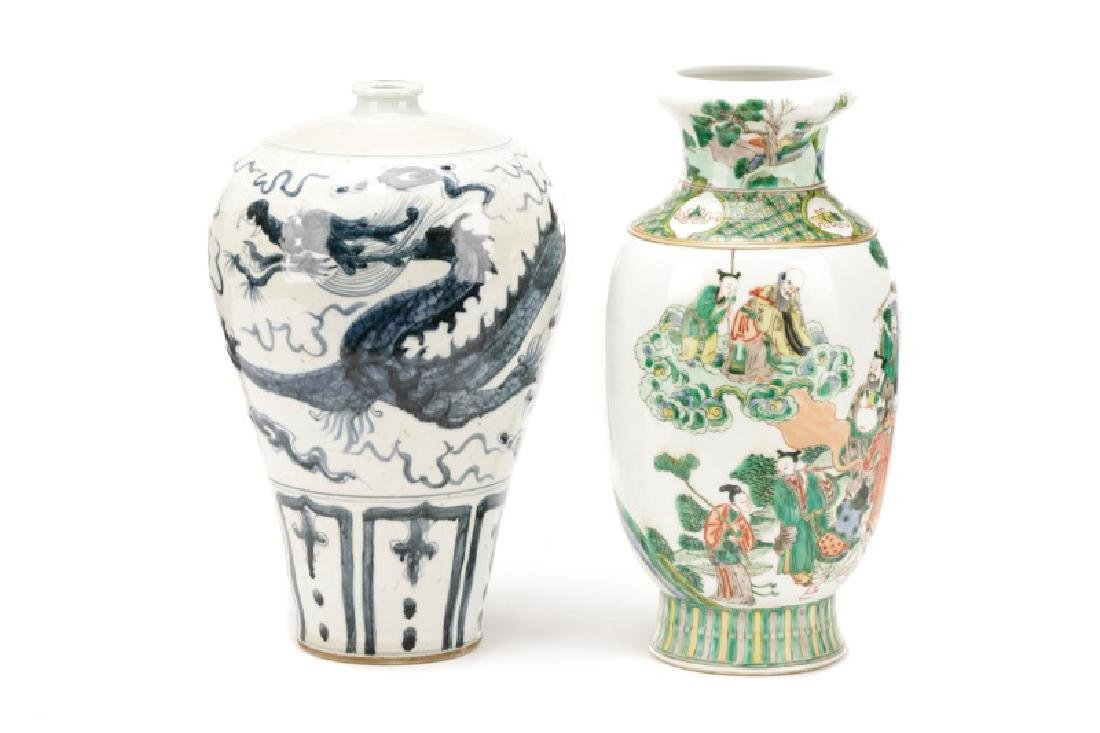 Two Chinese Porcelain Vases, One Marked