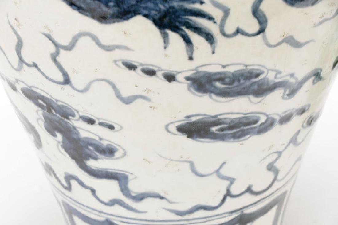 Two Chinese Porcelain Vases, One Marked - 5