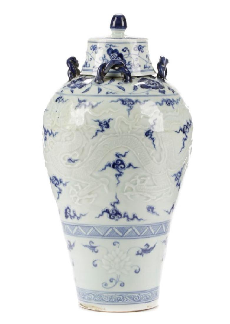 Chinese Blue White Porcelain Covered Meiping Vase