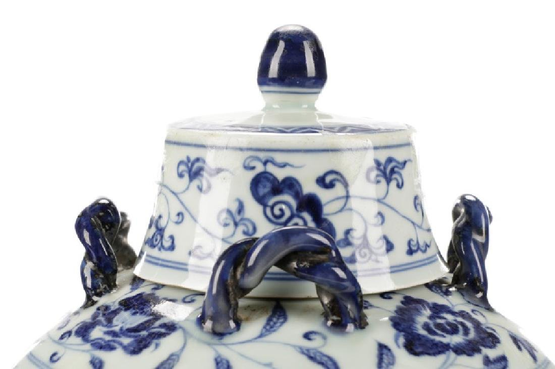 Chinese Blue White Porcelain Covered Meiping Vase - 2