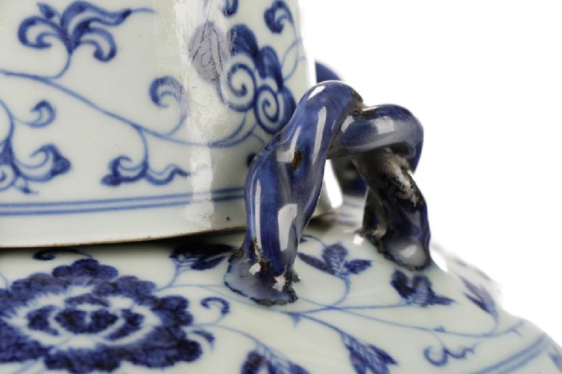 Chinese Blue White Porcelain Covered Meiping Vase - 5