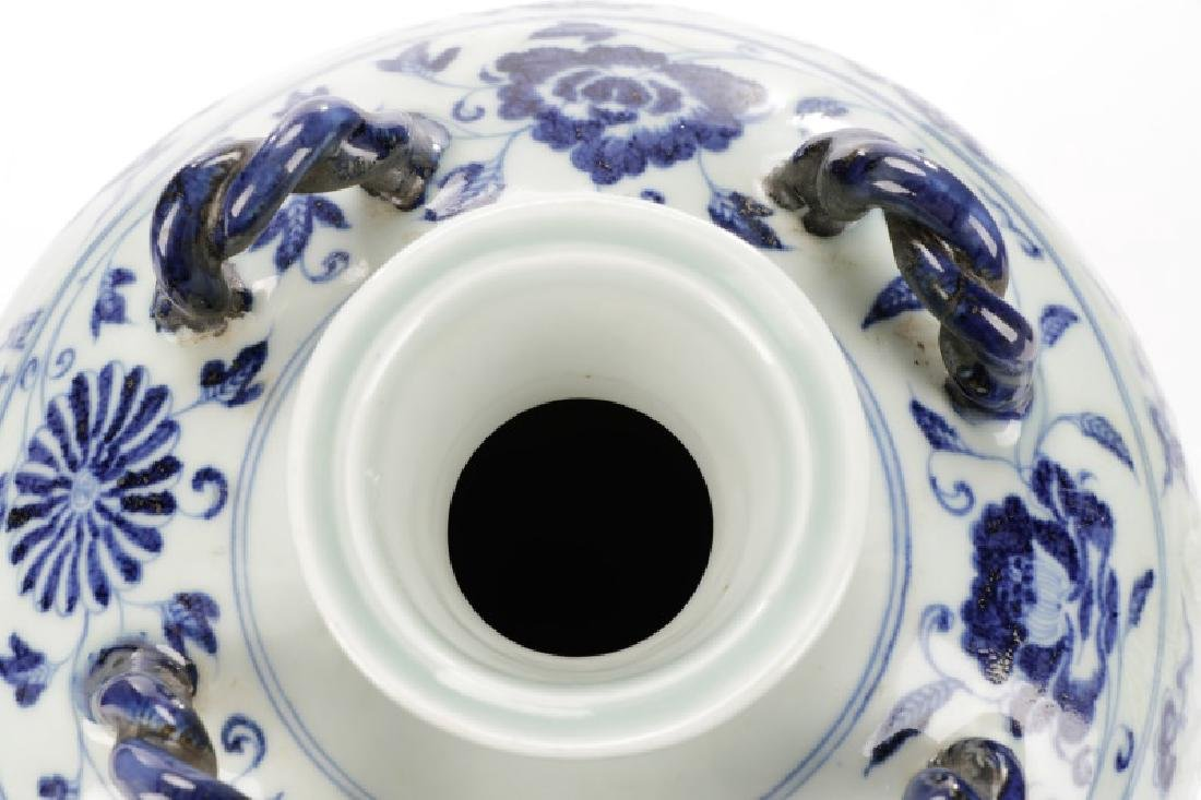 Chinese Blue White Porcelain Covered Meiping Vase - 9