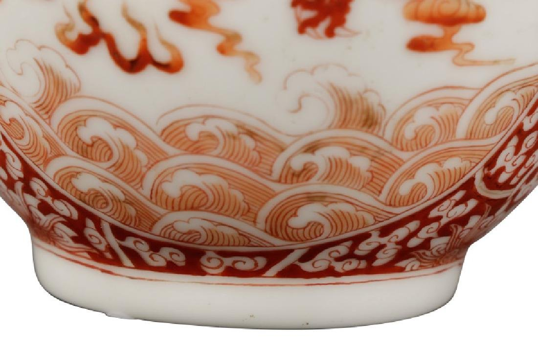 Qing Style Coral Red Porcelain Dragon Vase, Marked - 4