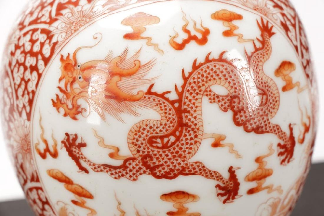 Qing Style Coral Red Porcelain Dragon Vase, Marked - 6