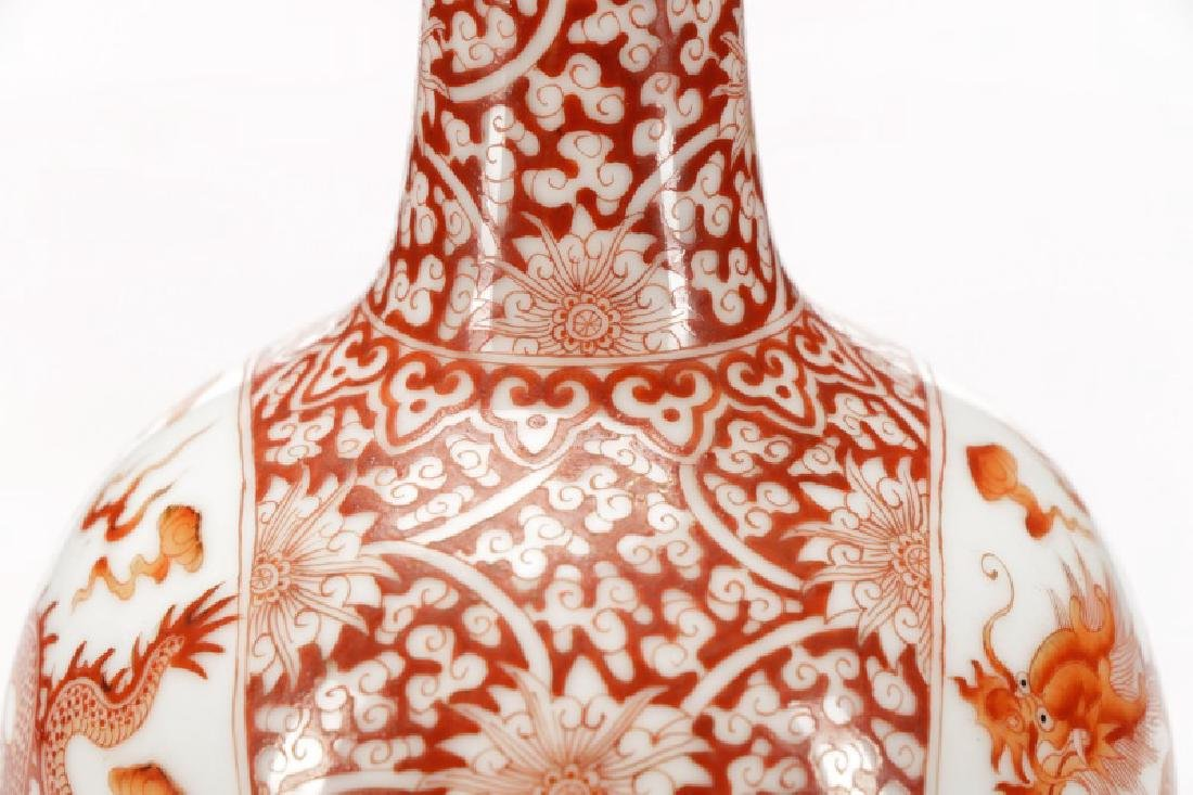 Qing Style Coral Red Porcelain Dragon Vase, Marked - 7