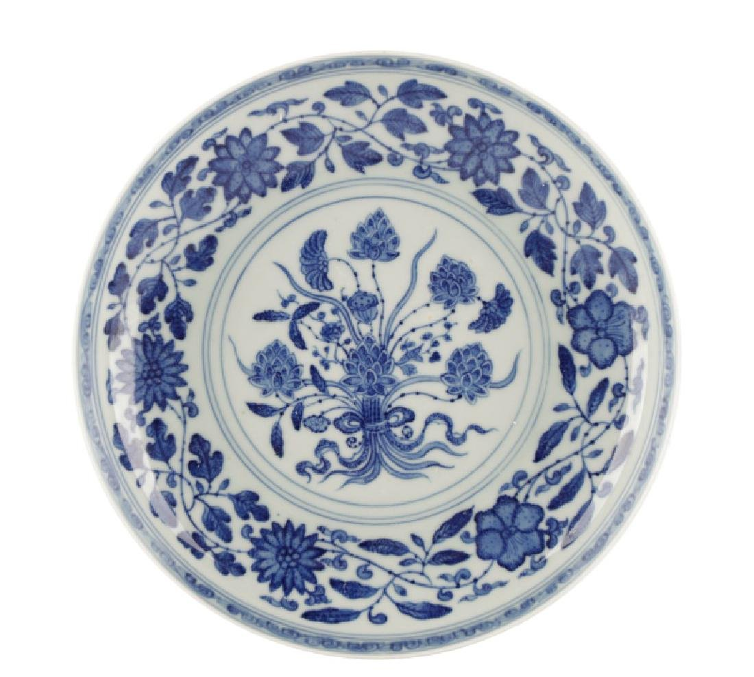 Chinese Porcelain Lotus Bouquet Dish, Marked