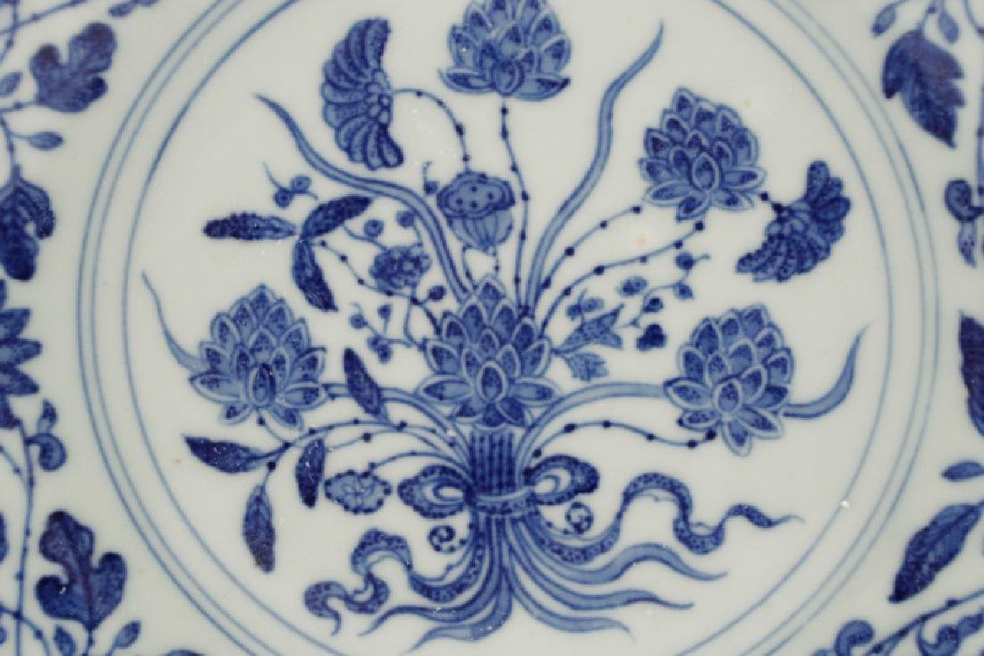 Chinese Porcelain Lotus Bouquet Dish, Marked - 2