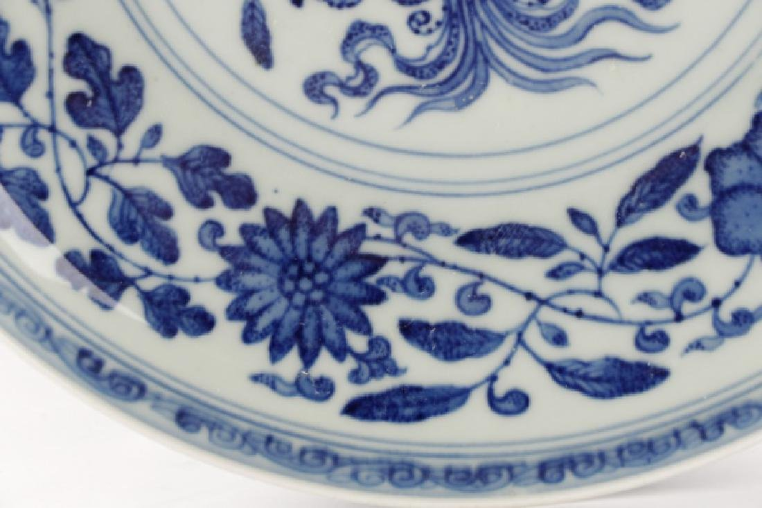 Chinese Porcelain Lotus Bouquet Dish, Marked - 3