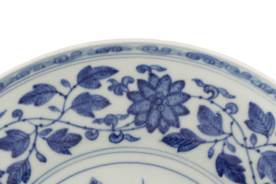 Chinese Porcelain Lotus Bouquet Dish, Marked - 4