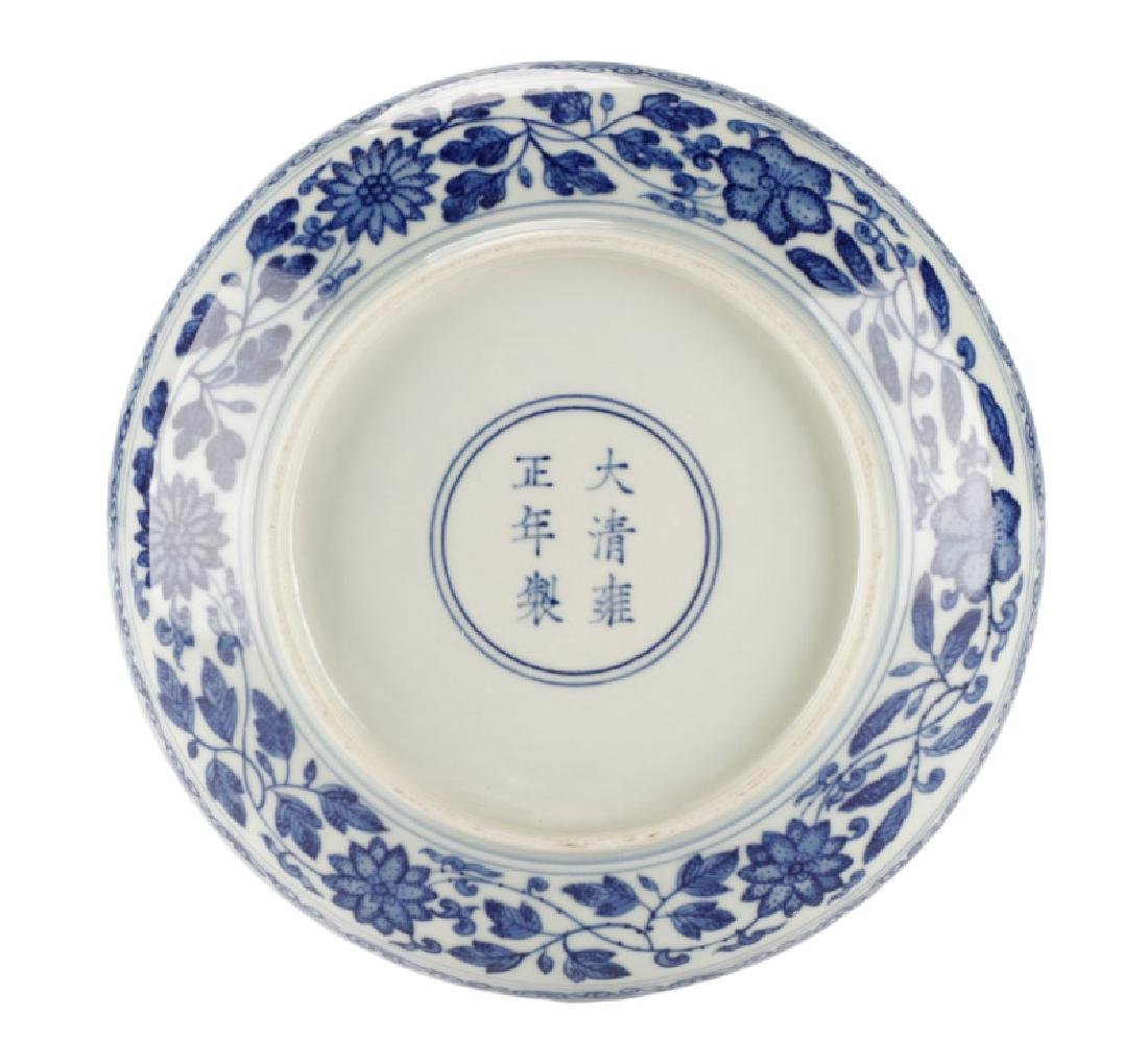 Chinese Porcelain Lotus Bouquet Dish, Marked - 5