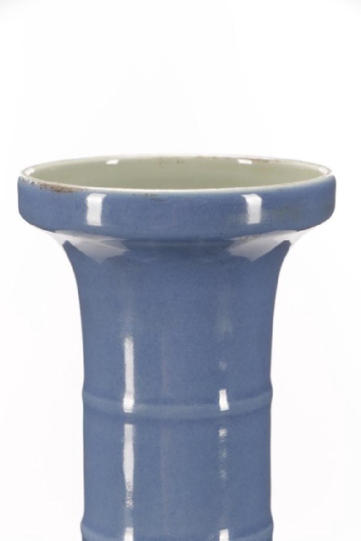 Chinese Porcelain Monochrome Blue Vase, Marked - 2