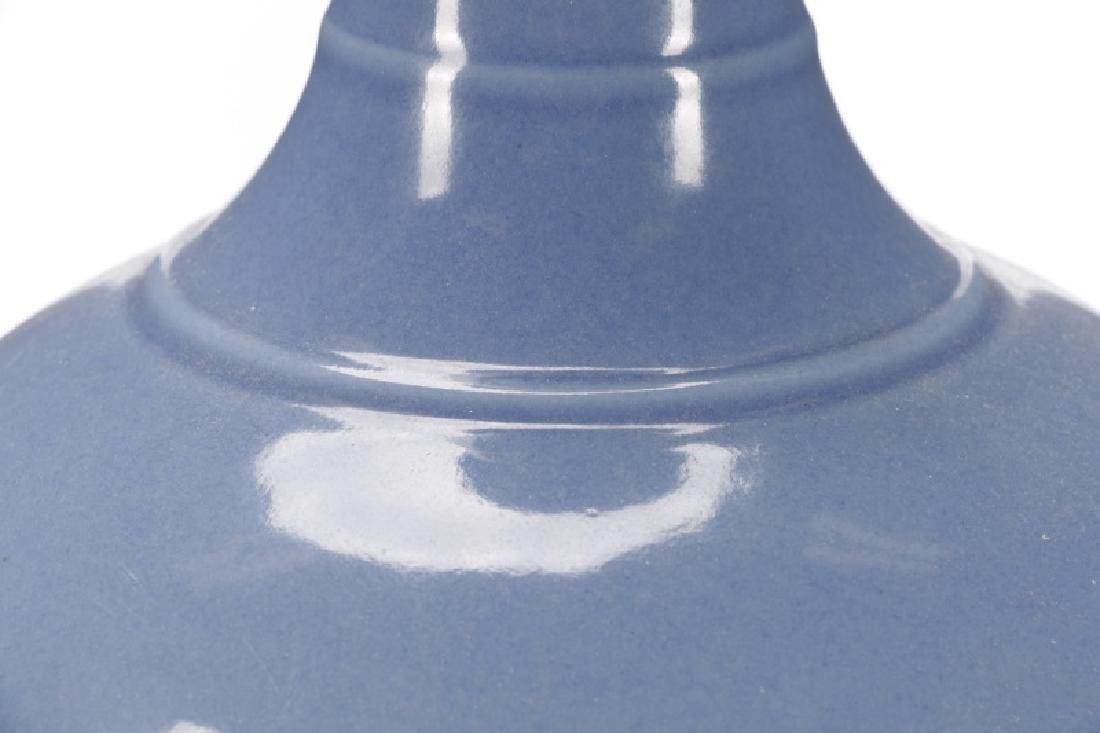 Chinese Porcelain Monochrome Blue Vase, Marked - 3