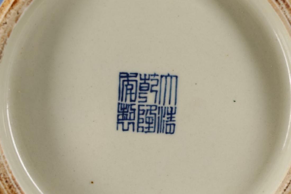 Chinese Porcelain Monochrome Blue Vase, Marked - 6