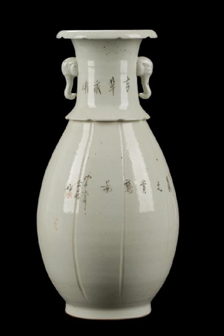 Chinese Hand Painted and Carved Vase - 6