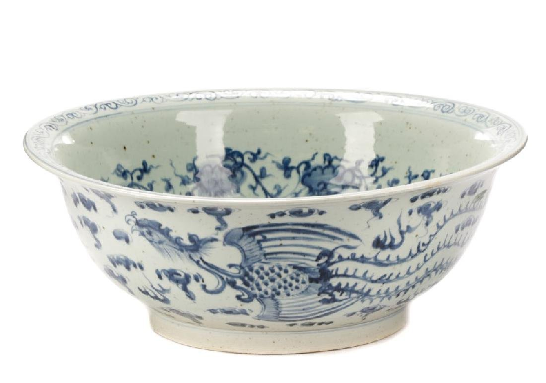 Substantial Chinese Porcelain Phoenix Center Bowl