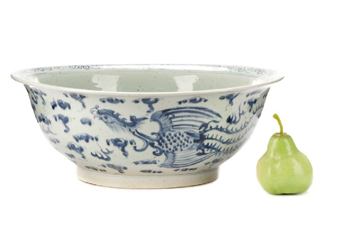 Substantial Chinese Porcelain Phoenix Center Bowl - 8