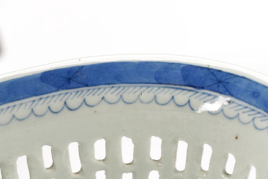 Chinese Porcelain Basket & Royal Vienna Dish - 7