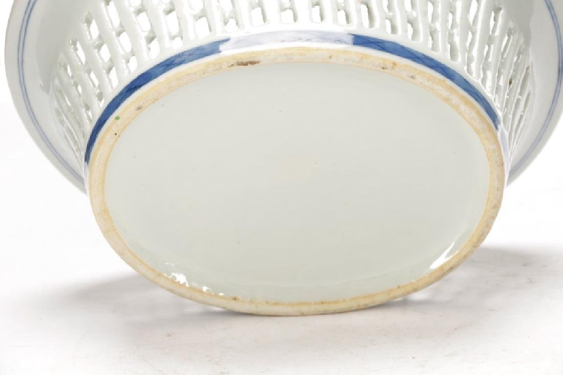 Chinese Porcelain Basket & Royal Vienna Dish - 9